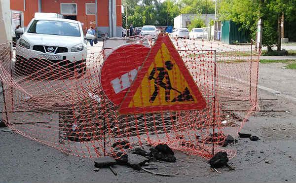 В Кургане для движения на три дня закроют улицу Советская