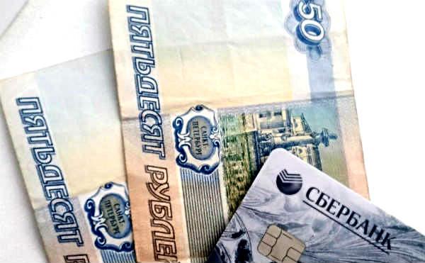 В Кургане молодой человек обокрал машину дачника и снял деньги с его карты