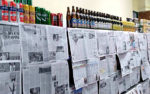 В Кургане в День города введут «сухой закон»
