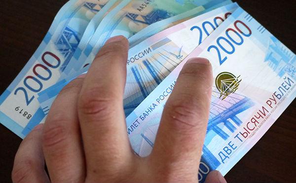 В Зауралье «помощник» стащил у пенсионера 10 тысяч рублей