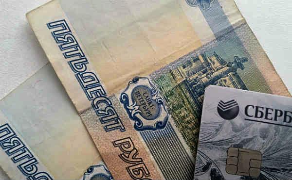 Курганец нашел банковскую карту и хотел вернуть, но жена решила по-своему