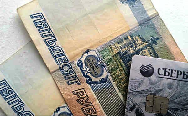 В Курганской области студент украл у сокурсника деньги с банковской карты