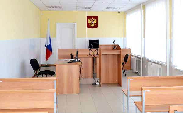 В Курганской области иностранец заплатит 70 тысяч рублей за перевозку интимного геля