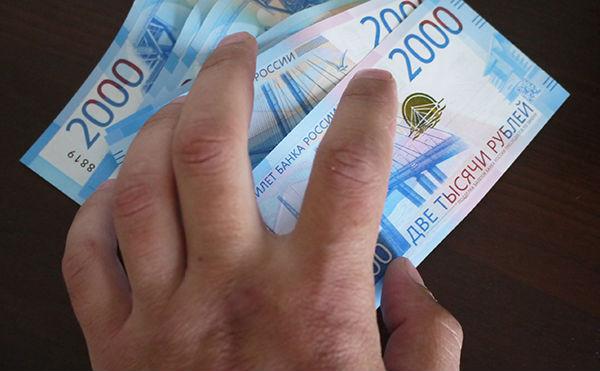 В Курганской области бухгалтер ТСЖ присвоила миллион жильцов
