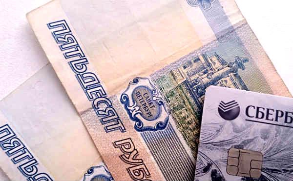 В Курганской области жительница стащила со счета знакомой 10 тысяч рублей