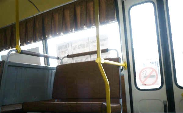Жительница Кургана получит 30 тысяч рублей за падение в автобусе