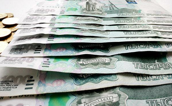 В Курганской области экс-начальника почты судили за присвоение 90 тысяч рублей