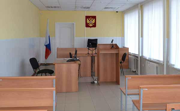 В Кургане вынесли приговор мошеннице из Москвы