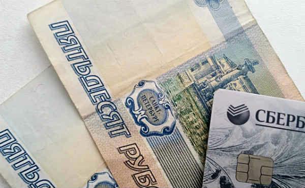 Зауральца будут судить за кражу денег с карты гостя