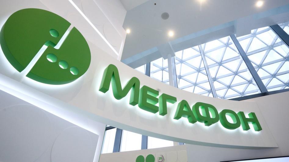 ЮэСэМ Телеком и МегаФон выходят на рынок Узбекистана